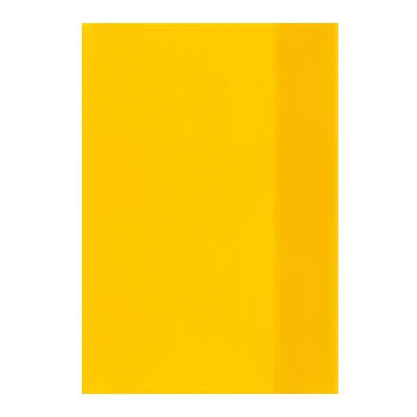 Hefthülle A5 transparent gelb