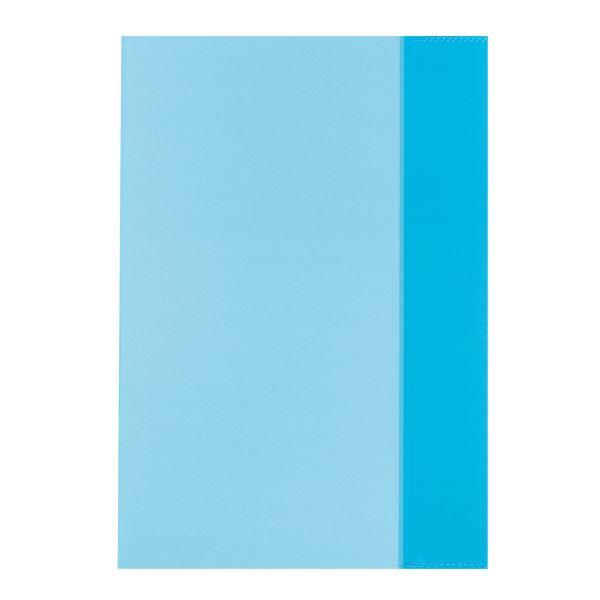 Hefthülle A5 transparent blau