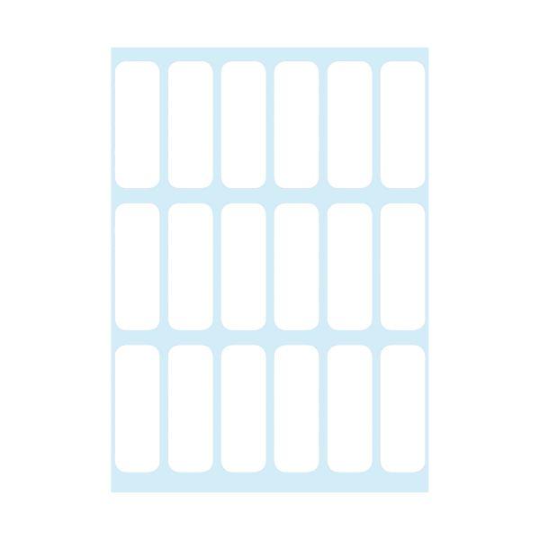 Büroetiketten, weiß, 12x34mm selbstklebend 108 Stück