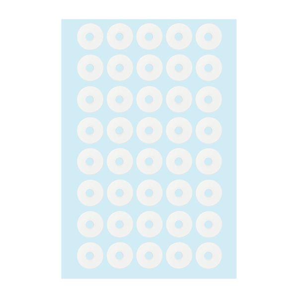 Verstärkungsringe, weiß selbstklebend 240 Stück
