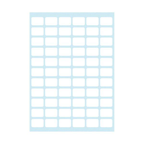 Büroetiketten, weiß, 8x12mm selbstklebend 396 Stück